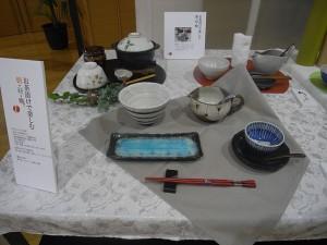 美濃焼―お茶漬けで楽しむ朝・昼・晩