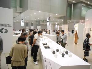 第9回国際陶磁器展美濃