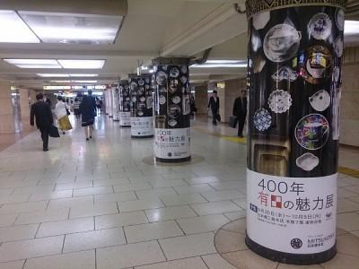 三越前駅内のポスター